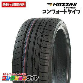 【タイヤ交換可能】【送料無料】新品 激安 245/35R20 4本総額22,320円マジーニ(MAZZINI) ECO606タイヤ サマータイヤ