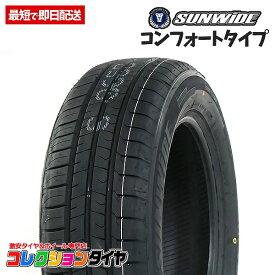 【送料無料】2020年製 新品 195/65R15 タイヤ サマータイヤ4本総額13,680円サンワイド(SUNWIDE) RS-ZERO