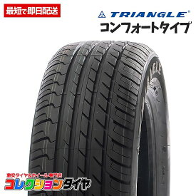 【送料無料】新品 225/45R18 4本総額19,520円トライアングル(TRIANGLE) TR918タイヤ サマータイヤ