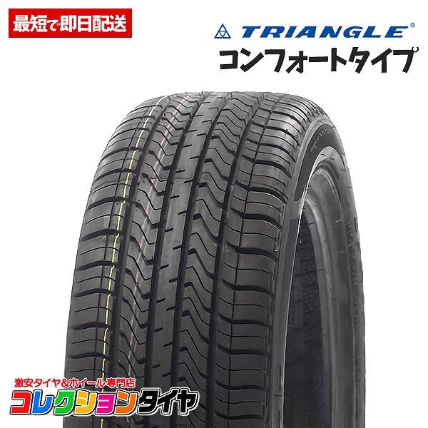 新品205/60R16 4本総額15,640円トライアングル(TRIANGLE) TR978タイヤ サマータイヤ