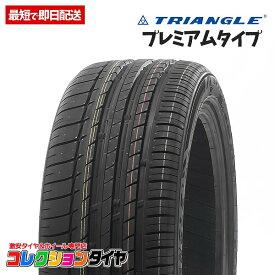 【送料無料】新品225/35R19 4本総額19,920円トライアングル(TRIANGLE) Sportex TH201タイヤ サマータイヤ