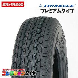 【送料無料】新品195/80R15 4本総額24,920円トライアングル(TRIANGLE) TR645タイヤ サマータイヤ
