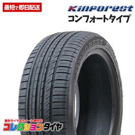 新品285/45R22 4本総額53,600円キンフォレスト(KINFOREST)KF550タイヤ サマータイヤ