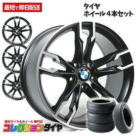 【送料無料】新品サマータイヤホイール 4本セット BMW 5シリーズ 6シリーズ X3 F10 F11 F12 F13 F06 E83 19インチ 新品