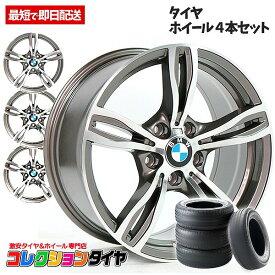 【送料無料】新品サマータイヤホイール 4本セット BMW 5シリーズ 6シリーズ X3 F10 F11 F12 F13 E83 19インチ 新品