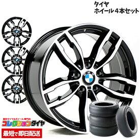 【送料無料】新品サマータイヤホイール 4本セット BMW 1シリーズ 3シリーズ Z3 Z4 E82 E87 E40 E85 E46 18インチ 新品