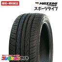 【送料無料】新品235/35R19 4本総額17,920円マジーニ(MAZZINI) ECO607タイヤ サマータイヤ