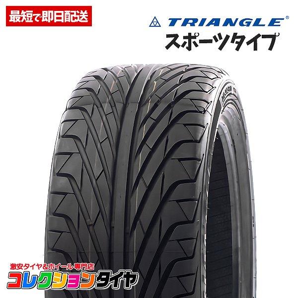 新品 激安 215/35R19 4本総額22,040円 トライアングル(TRIANGLE) TR968 タイヤ サマータイヤ