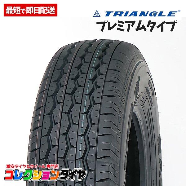 新品 激安 195/80R15 4本総額24,080円 トライアングル(TRIANGLE) TR645 タイヤ サマータイヤ