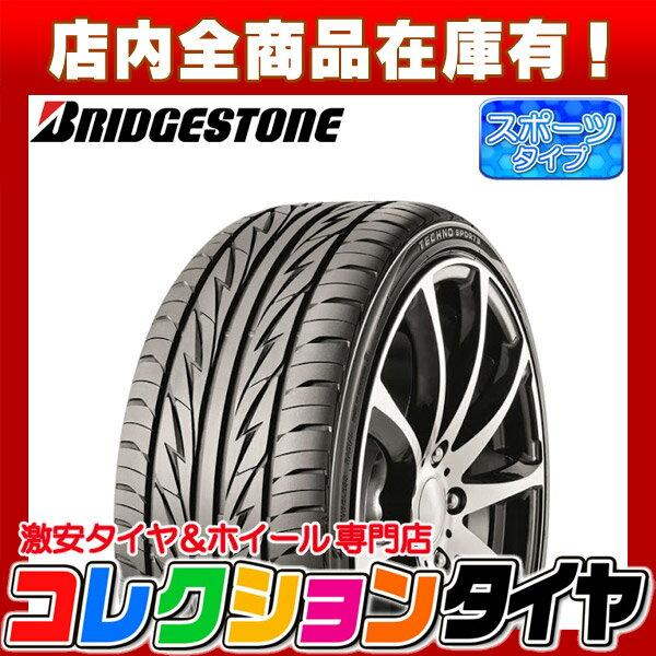サマータイヤ225/45R17ブリヂストン(BRIDGESTONE)TECHNO SPORTS 17年製 純正採用225/45-17新品