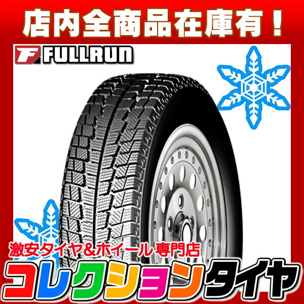 タイヤスタッドレスタイヤ155/65R14フルラン(FULLRUN)SNOWTRAK2018年製155/65-14新品 4本セット