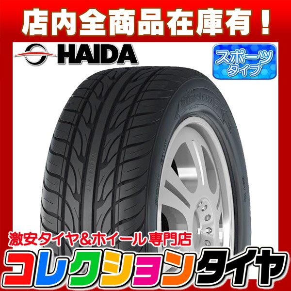 サマータイヤ195/45R16ハイダ(HAIDA)HD921195/45-16新品 エアバルブ付き