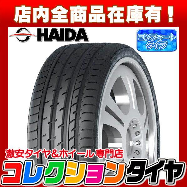新品 激安 245/40R19 なんと4本総額 22,960円 ハイダ(HAIDA) HD927 タイヤ サマータイヤ