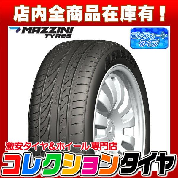 サマータイヤ215/60R16マジーニ(MAZZINI)ECO605 PLUS215/60-16新品