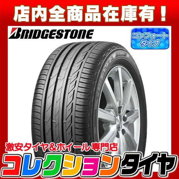 サマータイヤ225/40R18ブリヂストン(BRIDGESTONE)TURANZA T001225/40-18新品