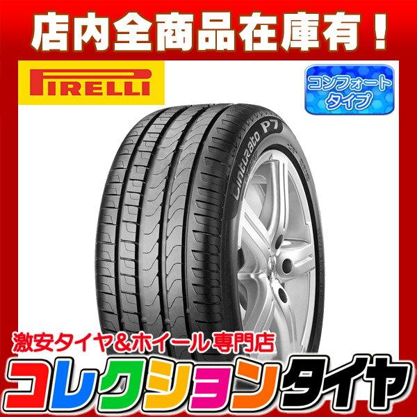 タイヤサマータイヤ225/50R17ピレリ(PIRELLI)CINTURATO P7 ☆ チンチュラート ランフラット RFT225/50-17新品