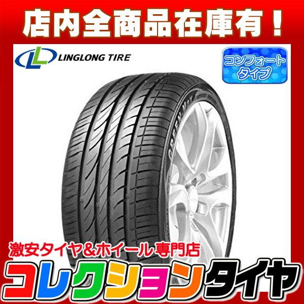 サマータイヤ225/45R17リンロン(LINGLONG)GREEN-Max225/45-17新品