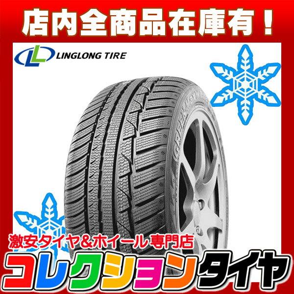 新品 激安 215/45R17 なんと4本総額20,840円 リンロン(LINGLONG) GREEN-MAX WINTER UHPタイヤ スタッドレス