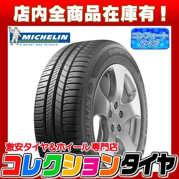 サマータイヤ195/65R15ミシュラン(MICHELIN)ENERGY SAVER+195/65-15新品