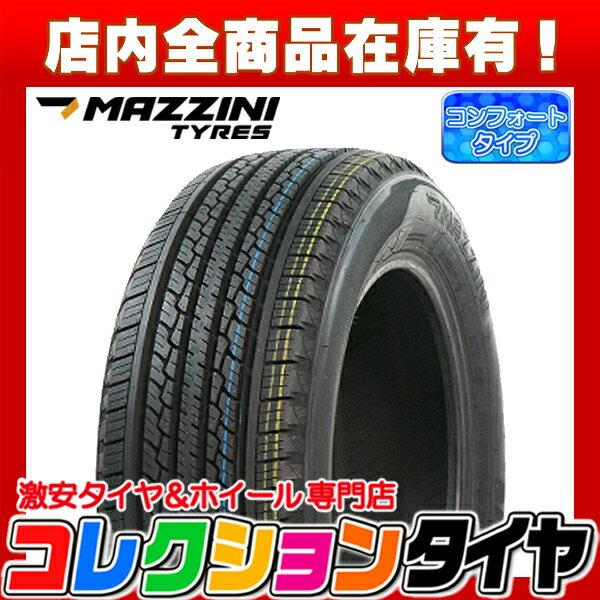 サマータイヤ215/60R17マジーニ(MAZZINI)ECO SAVER215/60-17新品