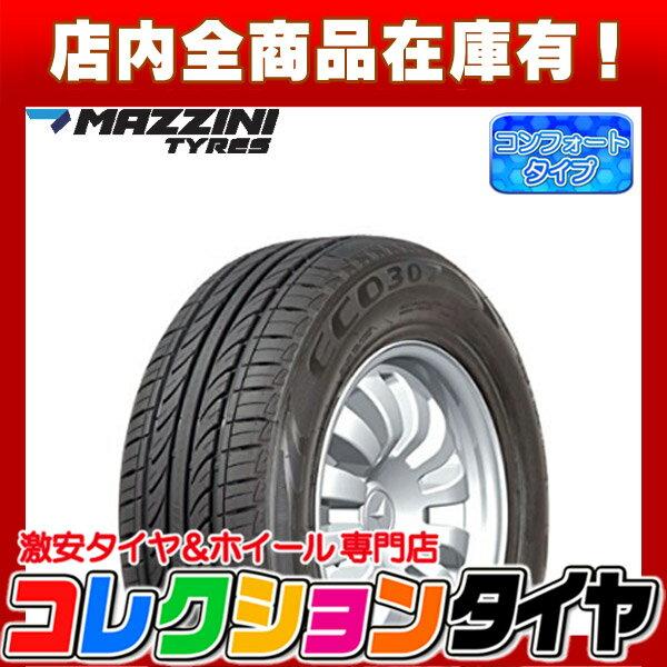 サマータイヤ185/65R14マジーニ(MAZZINI)ECO307185/65-14新品