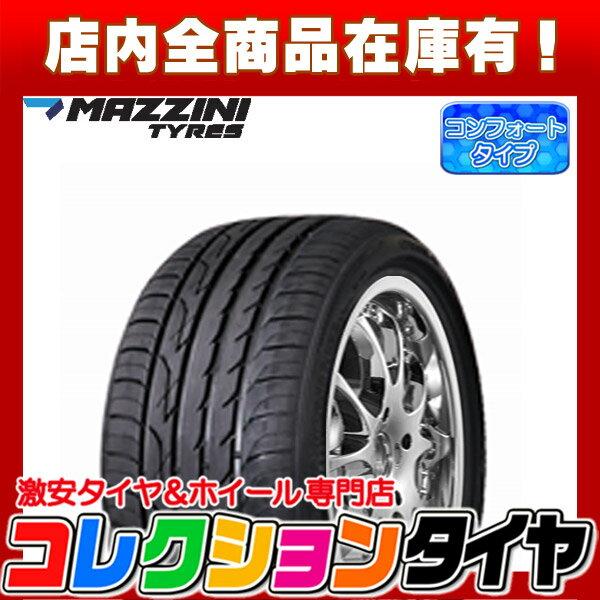 タイヤサマータイヤ225/35R20マジーニ(MAZZINI)ECO606225/35-20新品