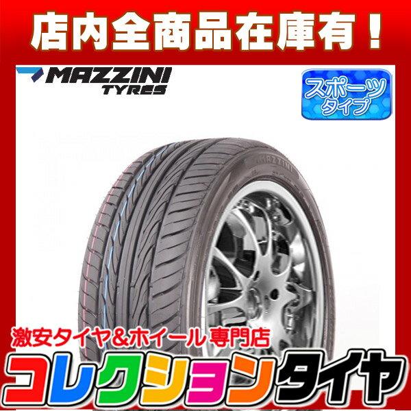新品 激安 225/35R19 なんと4本総額 19,160円 マジーニ(MAZZINI) ECO607 タイヤ サマータイヤ