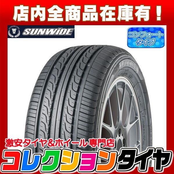 サマータイヤ215/65R15サンワイド(SUNWIDE)ROLIT6215/65-15新品