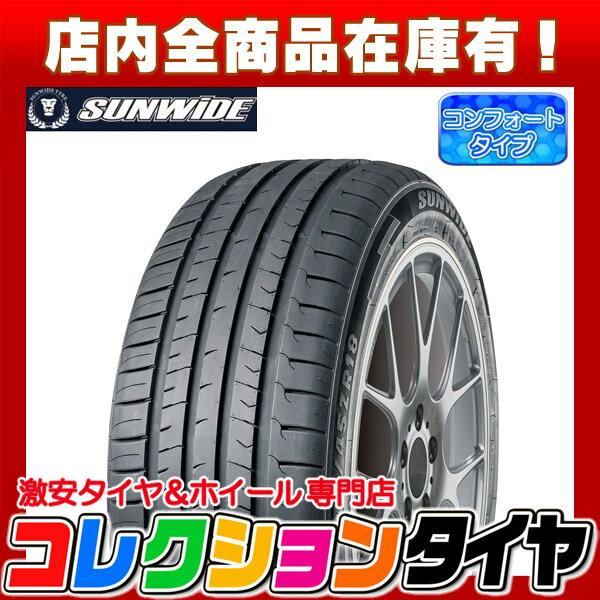 タイヤサマータイヤ235/45R17サンワイド(SUNWIDE)RS-ONE235/45-17新品