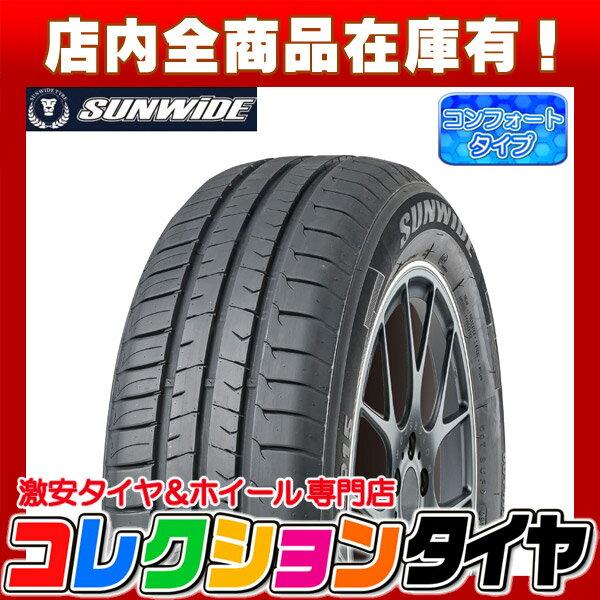 サマータイヤ175/65R14サンワイド(SUNWIDE)RS-ZERO175/65-14新品