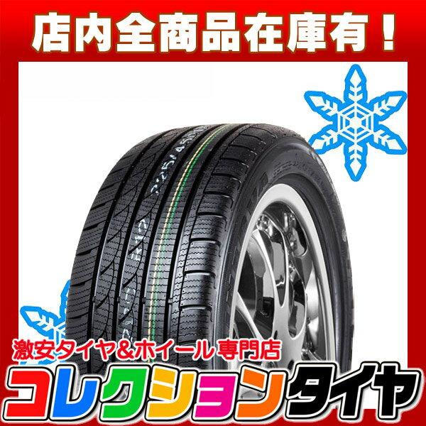 スタッドレスタイヤ215/55R17テイクマックス(TRACMAX)S210 17年製215/55-17新品
