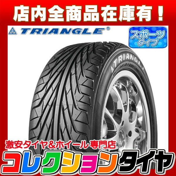 新品 激安 215/35R19 なんと4本総額 22,000円 トライアングル(TRIANGLE) TR968 タイヤ サマータイヤ