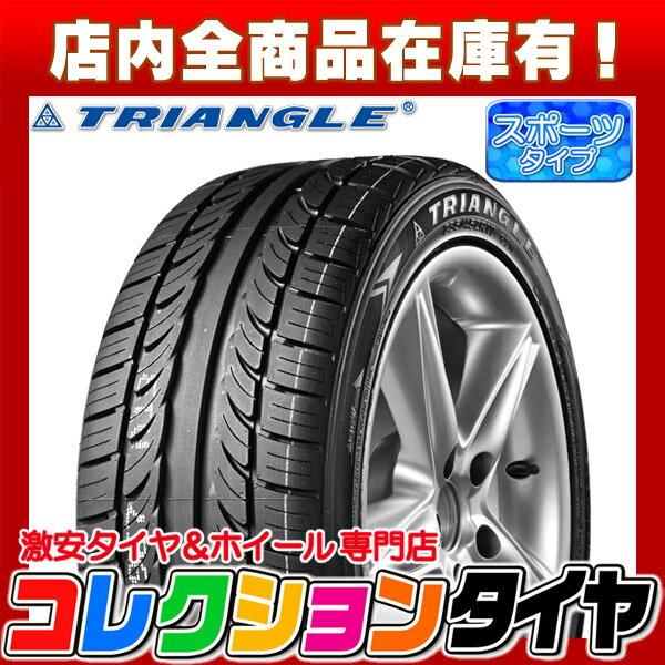 新品 激安 245/40R19 なんと4本総額 24,800円 トライアングル(TRIANGLE) TR967 タイヤ サマータイヤ