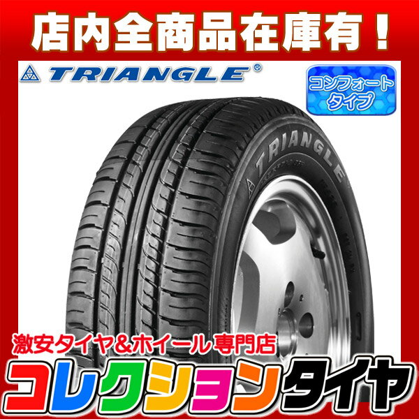 新品 激安 225/65R17 なんと4本総額 25,240円 トライアングル(TRIANGLE) TR928 タイヤ サマータイヤ