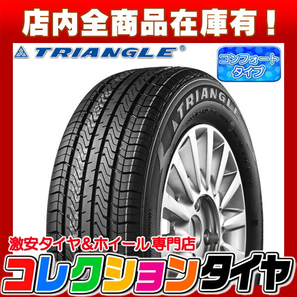 サマータイヤ205/60R15トライアングル(TRIANGLE)TR978205/60-15新品