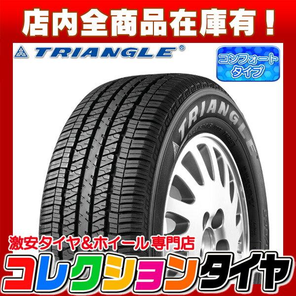 新品 激安 4本セット 215/60R17 なんと4本総額 23,200円 トライアングル(TRIANGLE) TR257 タイヤ サマータイヤ