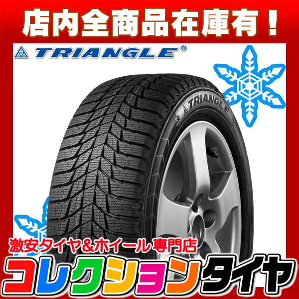 スタッドレスタイヤ225/45R17トライアングル(TRIANGLE)TRIN PL01 17年製225/45-17新品