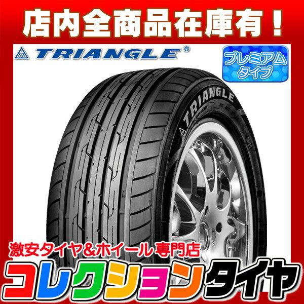 サマータイヤ175/65R14トライアングル(TRIANGLE)Protract TE301175/65-14新品 エアバルブ付き