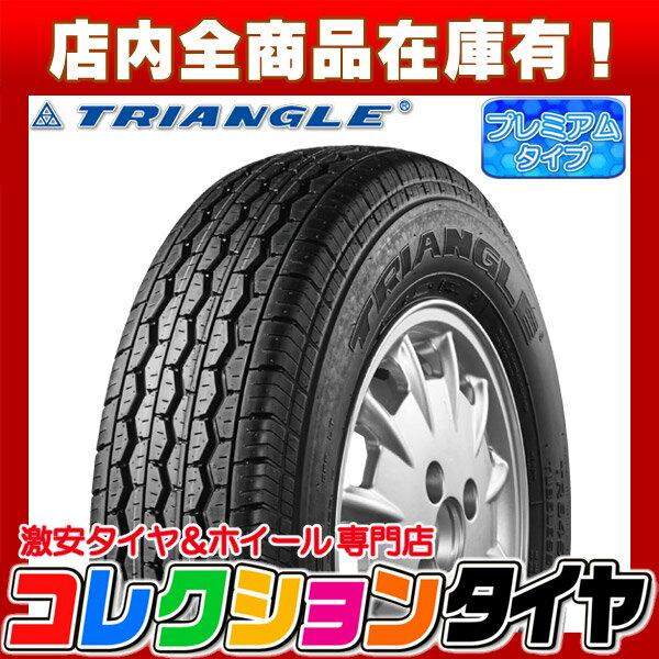 新品 激安 195/80R15 なんと4本総額 24,080円 トライアングル(TRIANGLE) TR645 タイヤ サマータイヤ