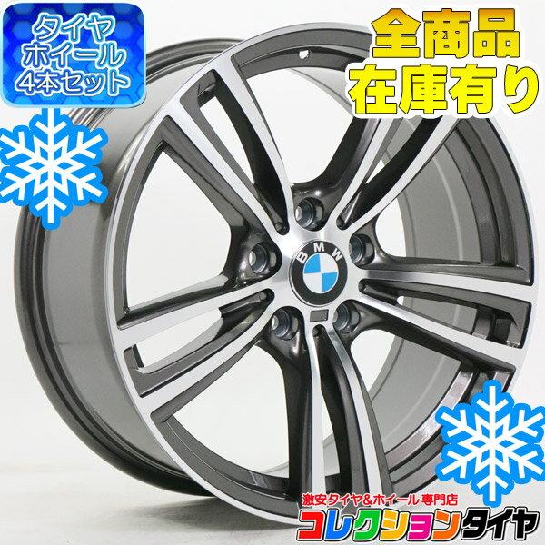スタッドレスタイヤホイール4本セット BMW X1 E84 18インチ 5055 GMF