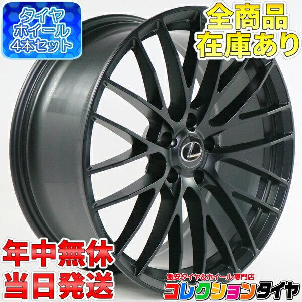 サマータイヤホイール4本セットレクサス LEXUS レクサス LS460 LS600 20インチ新品