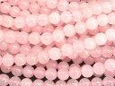 ローズクォーツ ラウンド 連販売 約8mm(天然石ビーズ) アクセサリーパーツ パワーストーン ピンク