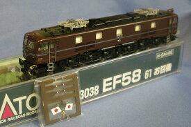 KATO 3038 EF58-61 電気機関車 お召し機 カトー Nゲージ [新品]