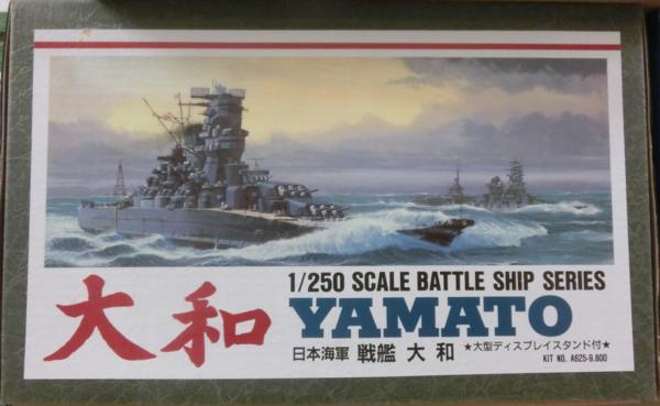 戦艦「大和」1/250 超大型組立プラモデル [新品]
