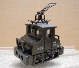 銚子電鉄デキ3(黒・M車)津川洋行 Nゲージ鉄道模型凸型機関車