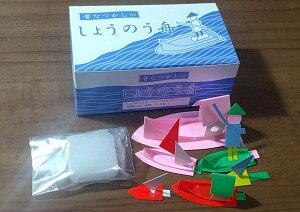 しょうのう船 樟脳船 日本製 昔懐かしい 昭和レトロ 【新品】駄菓子屋