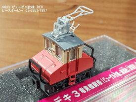銚子電鉄デキ3(赤・M車)ビューゲル津川洋行 Nゲージ鉄道模型凸型機関車【新品】