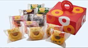 【送料無料】たまごろうくんの焼きドーナツ10個入り