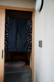 【手作り小物】リメイク井桁かすりの暖簾(ロング丈)