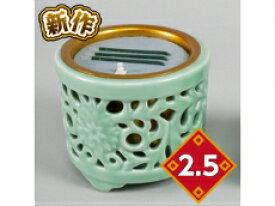 火を使わず安全な電子線香 仏具 LED電子線香 サンやすらぎ 寝かせ線香タイプ 透かし香炉 2.5寸 (東用)